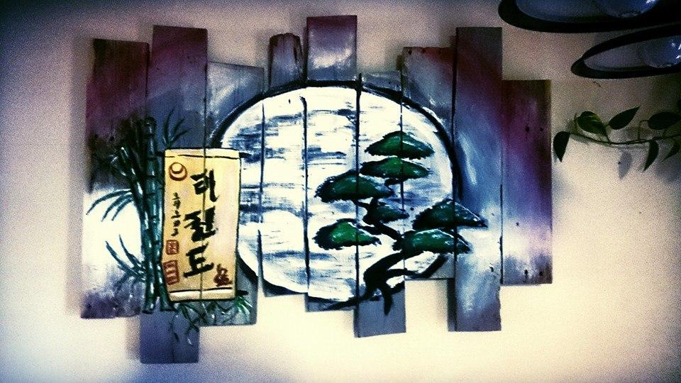 Banzai moonlight
